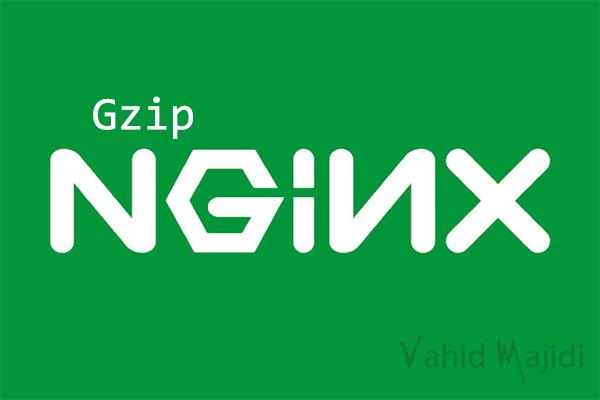 آموزش فعال کردن فشرده سازی Gzip در Nginx